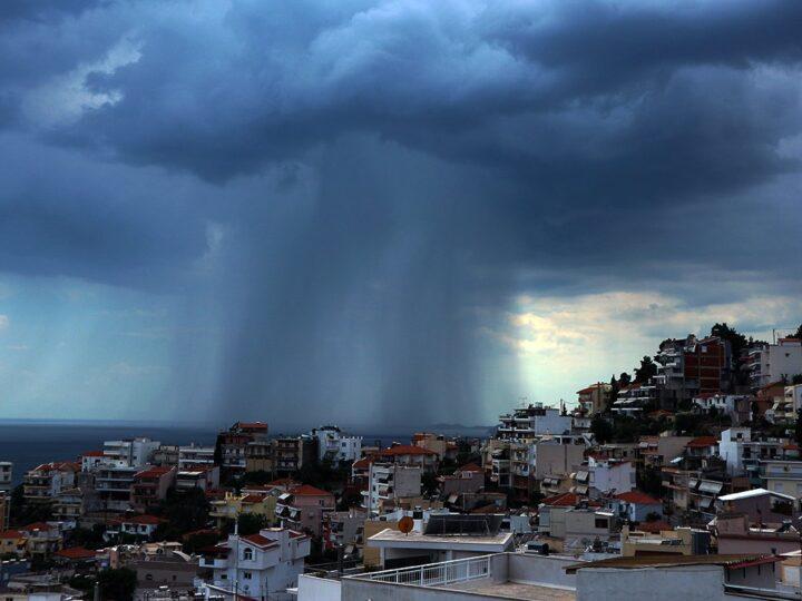 Επιστρέφουν οι βροχές-αστάθειες στην Κεντρική και Βόρεια χώρα. Πρόγνωση-χάρτης καιρού για Σάββατο 2/5/20