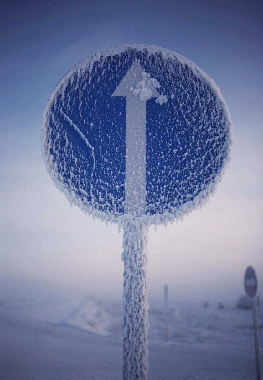 Το πιο κρύο μέρος της γης: Το βράδυ διαρκεί 21 ώρες, φτάνει τους -70 και δεν μπορείς να επιβιώσεις πάνω από 1′