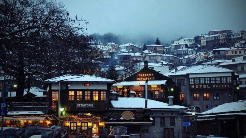 Όμορφη χιονόπτωση στο Μέτσοβο 3/1/21.