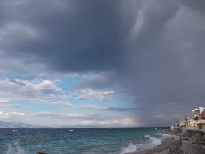 Χαλάει ο καιρός το ΣΚ 24-25/4/21,βροχές και τοπικές καταιγίδες.
